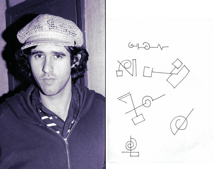 NY saxophonist Tim Berne visiting L.A. – October 21, 1979 – photo & line drawing by Mark Weber